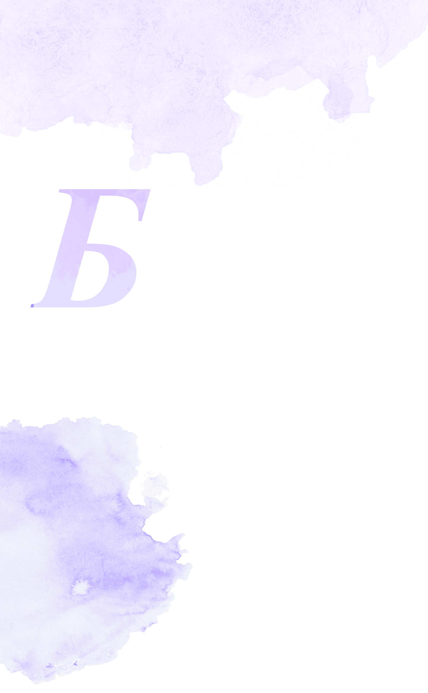 facultet-1